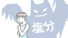 ranking_image